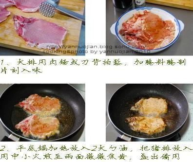 洋葱猪排饭