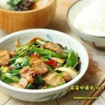 蒜苗炒腊肉(荤菜)
