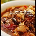 水煮肉片(荤菜-五星级的经典川菜)