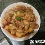 红烧芋儿鸡(荤菜)