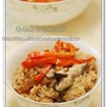 电饭锅香菇鸡肉饭(电饭煲菜谱)