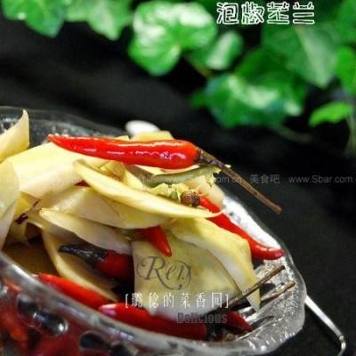 泡椒苤兰皮