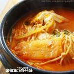 金枪鱼泡菜汤(素菜)