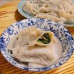 茼蒿水饺(早餐菜谱)