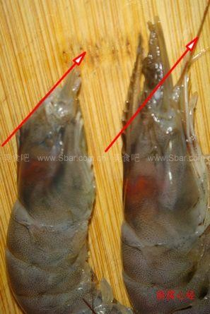 大虾白菜叶的做法【图解】_大虾白菜叶的家常做法_叶
