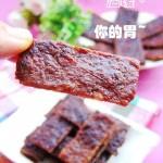 黑椒蒜香肉脯(零食-平底锅、电饭锅菜谱)