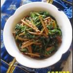 牛肉酱拌菠菜(凉菜)