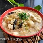 白菜猪肉炖粉条(荤素搭配-百姓餐桌最家常的一道菜)