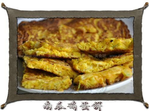 南瓜鸡蛋饼