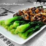 香菇蚝油小油菜(素菜)