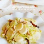 黄芽菜肉丝炒年糕(早餐菜谱)