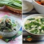 茼蒿拌粉和茼蒿豆腐羹丝(素菜)