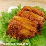 米粉蒸肉(清蒸菜)