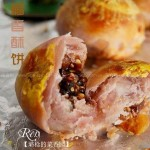 石榴香酥饼(早餐菜谱)