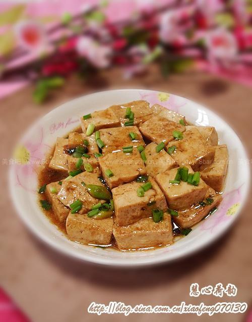 山西豆腐做法的公司(家常-焯空洞不松散不豆腐)v豆腐调味品素菜做账图片