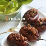 菌香琵琶茄子(素菜)