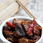 香辣鱼块(荤菜)