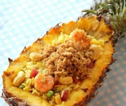 泰式海鲜菠萝饭