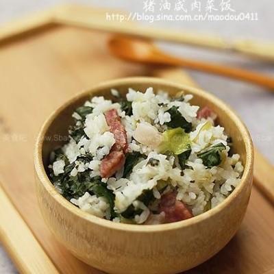 猪油咸肉菜饭