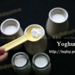 电饭煲做酸奶(电饭煲菜谱)