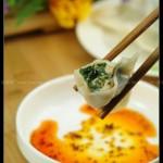 薺菜冬筍豬肉水餃(早餐菜譜)