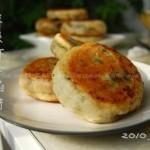 电饼铛荠菜虾仁馅饼(电饼铛菜谱)