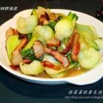腊肉炒油菜(荤素搭配)