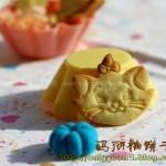动物小饼干(零食)