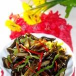 爆炒海茸条(素菜)