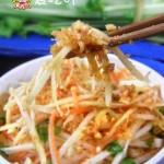 泰国青木瓜沙拉(好吃减肥餐)