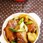 栗子烧鸡翅(荤菜)