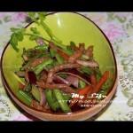 彩蔬炒牛柳(荤菜)