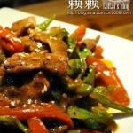 黑椒牛柳(荤菜-如何炒出更加鲜甜滑嫩的牛柳?)