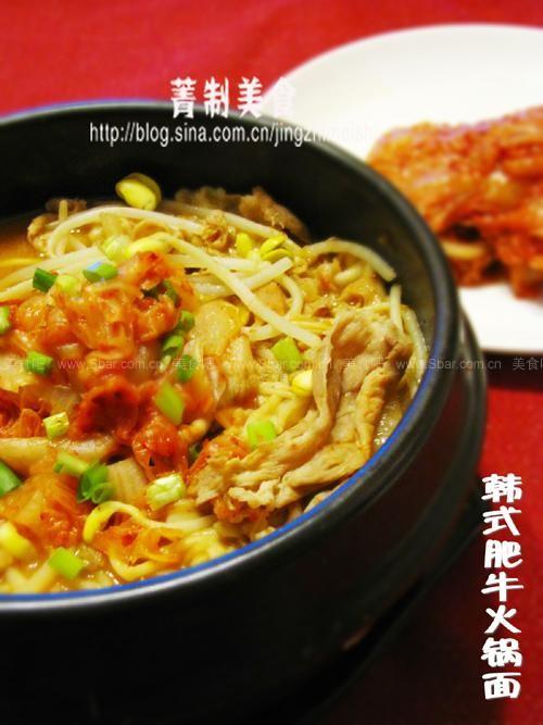 韩式肥牛火锅肥牛面的【图解】_韩式火锅做法干锅菜品有哪些图片