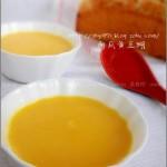 南瓜黄豆糊(早餐菜谱)