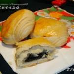 黑芝麻酥饼(中式点心)