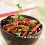 爆炒鸡胗(春节年夜饭家宴菜-红红火火)