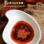 秘制红油(酱料-我敢说这是你吃过最好的辣椒油)