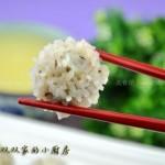 水晶糯米丸儿(清蒸菜)