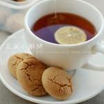 花生小酥饼(零食-免打发花生油做法)