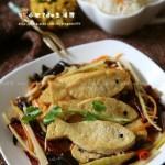 鱼香豆腐(素菜)