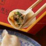 小白菜酱肉饺子(早餐菜谱)