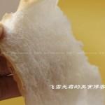 阿米什白土司(早餐菜谱-五星级土司配方)