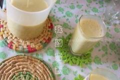 豌豆鲜蔬豆浆