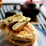 三鲜馅饼(早餐菜谱)
