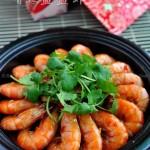 香辣盆盆虾(海鲜家常菜)
