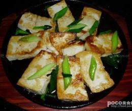 铁板老豆腐