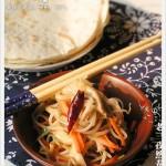老三孜然卷饼(早餐菜谱)