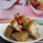 柚皮焖火腩(荤菜)