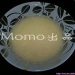 三文鱼头汤(西餐)